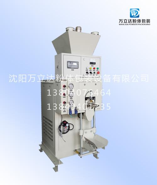 硅酸锆包装机