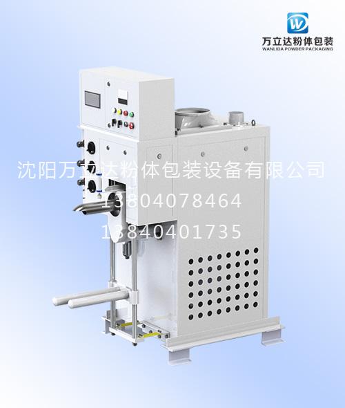 上海自动定量包装机