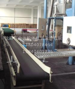 上海全自动包装生产线
