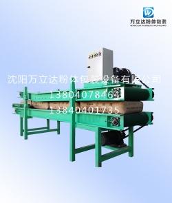 上海粉包连续整形机