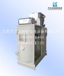 无锡微纳米粉定量包装机