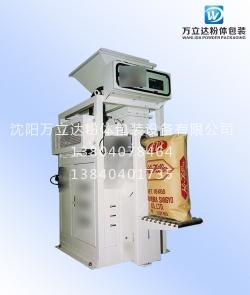 超细粉体阀口包装机