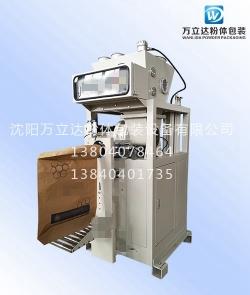 轻钙阀口包装机