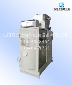 硅藻土包装机