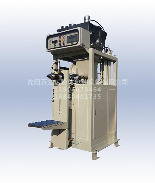 微纳米粉包装机